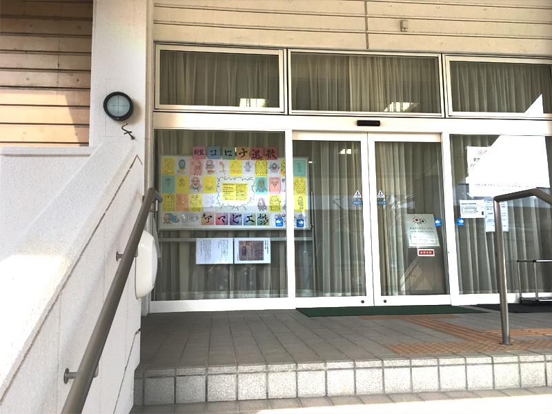 合志マンガミュージアム玄関_アマビエチャレンジ