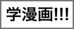 cn-floor-title-learn_2x