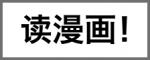 cn-floor-title-read_2x