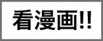 cn-floor-title-see_2x